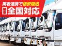 【全国通信販売もお任せ下さい】当社CARNELは、通信販売も得意で、日本全国への納車が可能でございます。現在、【静岡GRAND・OPENイベント】を実施致しております。お気軽にお問い合わせ下さいませ。