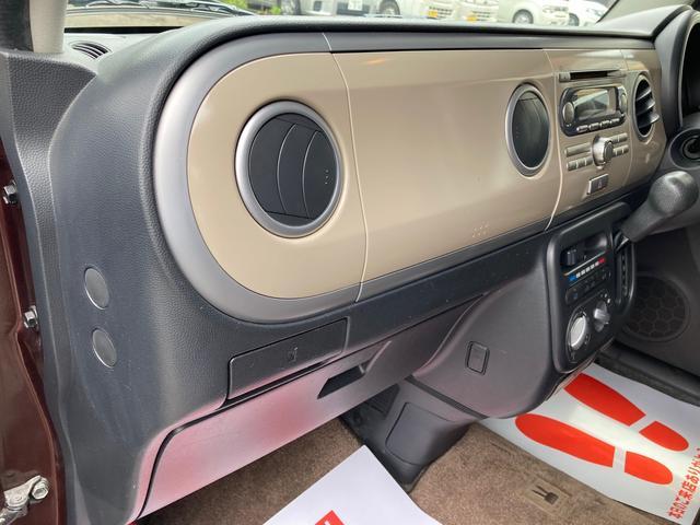 G 車検整備付き プッシュスタート(8枚目)