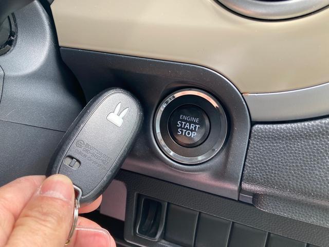G 車検整備付き プッシュスタート(14枚目)