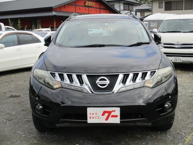 350XV FOUR サンルーフ 本革シート 地デジ(2枚目)