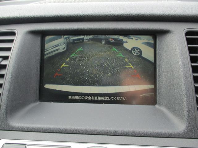 350XV FOUR サンルーフ 本革シート 地デジ(17枚目)