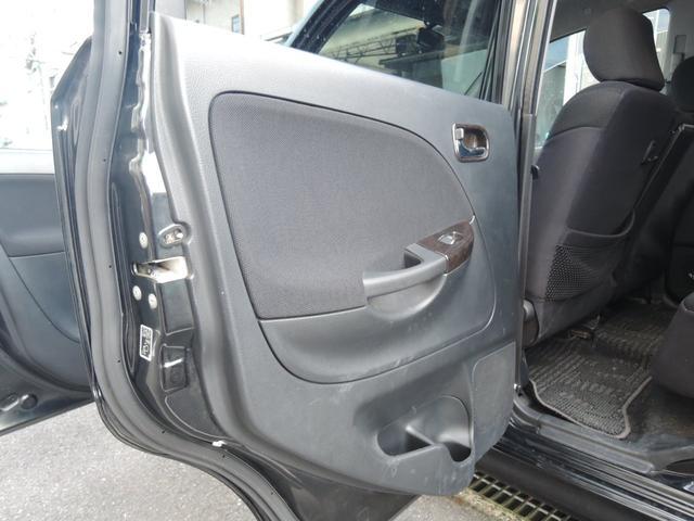 カスタム RS 修復歴無し 保証付き 走行9.3万キロ(10枚目)