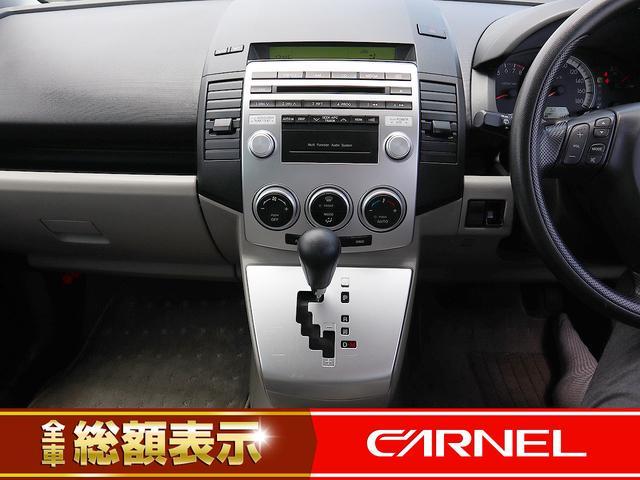 【タイミングチェーン装備車】従来のタイミングベルトと違い、大掛かりな交換が必要がありません。経済的にも耐久的にもすぐれております。