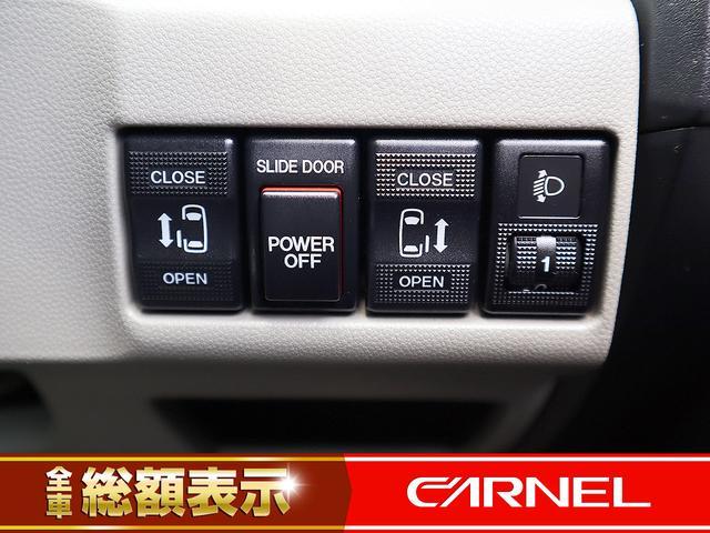 【パワースライドドア】電動スライドドア搭載のお車です。小さなお子様や女性の方でも、ドアを手動で開ける手間がないので、快適にご利用頂けます。