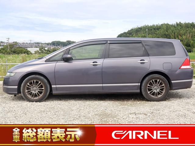【全国販売もお任せください】当社CARNELは、全国販売も得意で、日本全国への納車が可能でございます。お気軽にお問合せ下さいませ。