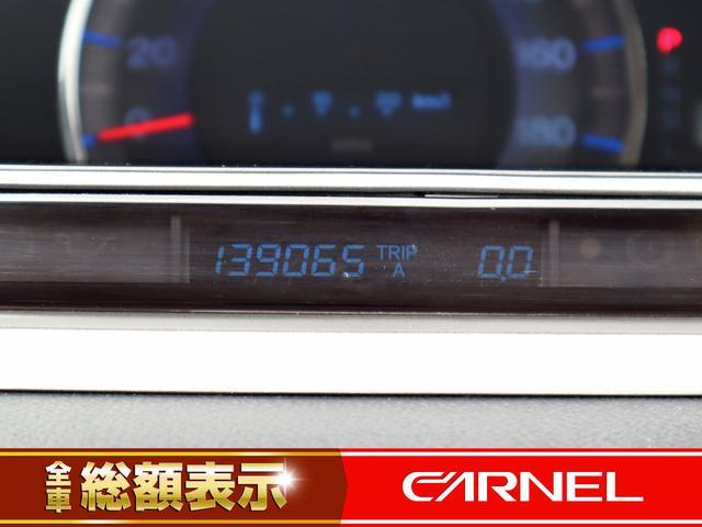 【メーター】現在の走行距離は139065kmでございます。