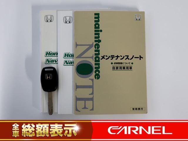 「ホンダ」「エリシオン」「ミニバン・ワンボックス」「静岡県」の中古車15