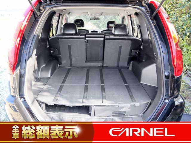 20X 4WD ナビ バックカメラ インテリキー(12枚目)