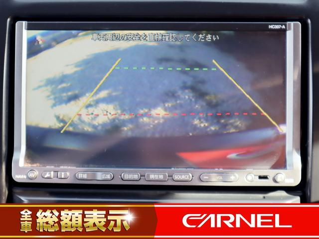 20X 4WD ナビ バックカメラ インテリキー(18枚目)