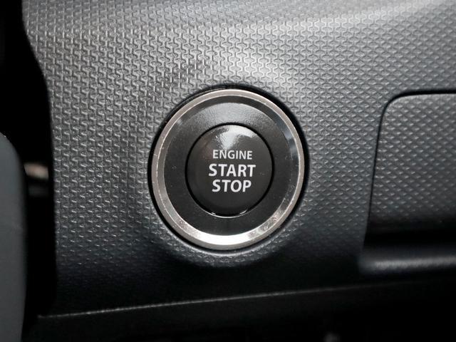 【プッシュスタート装備車】鍵を持っているだけで、ワンタッチでエンジン始動ができる優れものです。わざわざ鍵を出す手間も無くなり、一度使うと手放せない大変便利な機能です。