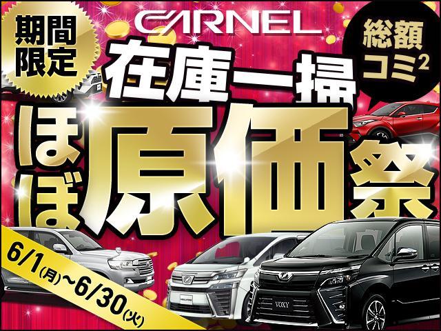 2.0GT ターボ 4WD Pシート HID 純正17AW(2枚目)