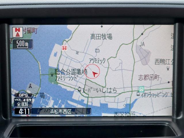 G LSパッケージ HDDナビ 後席モニター Bカメ Pスラ(19枚目)