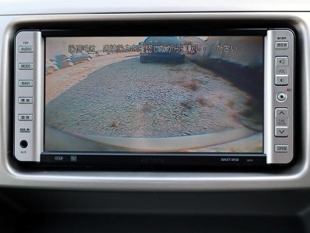 Z 煌 HDDナビ パワースライドドア CD/DVD可 バックカメラ 15インチ純正アルミホイール 禁煙車 1年保証付き オートエアコン ETC HIDヘッドライト(19枚目)
