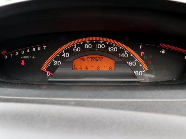 G ジャストセレクション HDDナビ フルセグ 禁煙車 パワースライドドア 1年保証付き CD/DVD視聴可 3列シート オートライト HIDヘッドライト オートエアコン ETC(17枚目)