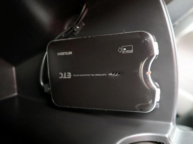 G ジャストセレクション HDDナビ フルセグ 禁煙車 パワースライドドア 1年保証付き CD/DVD視聴可 3列シート オートライト HIDヘッドライト オートエアコン ETC(19枚目)