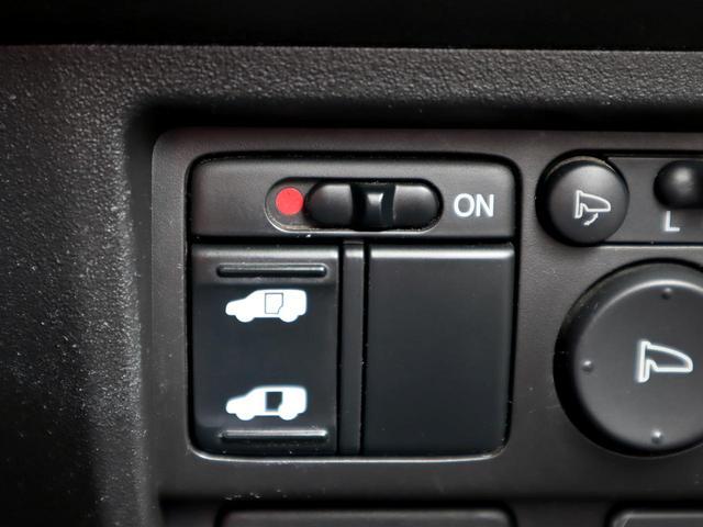 G ジャストセレクション HDDナビ フルセグ 禁煙車 パワースライドドア 1年保証付き CD/DVD視聴可 3列シート オートライト HIDヘッドライト オートエアコン ETC(20枚目)