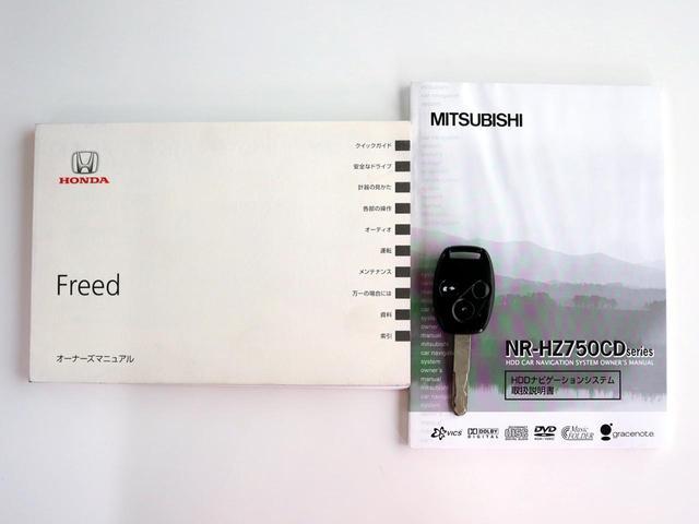 G ジャストセレクション HDDナビ フルセグ 禁煙車 パワースライドドア 1年保証付き CD/DVD視聴可 3列シート オートライト HIDヘッドライト オートエアコン ETC(26枚目)