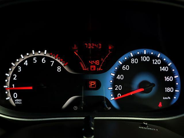 15X Vセレクション HDDナビ ワンセグ 禁煙車 インテリジェントキー オートエアコン ガラスルーフ 1年保証付き プッシュスタート ベンチシート HIDヘッドライト CD/DVD視聴可 オートライト(16枚目)