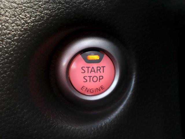 15X Vセレクション HDDナビ ワンセグ 禁煙車 インテリジェントキー オートエアコン ガラスルーフ 1年保証付き プッシュスタート ベンチシート HIDヘッドライト CD/DVD視聴可 オートライト(17枚目)