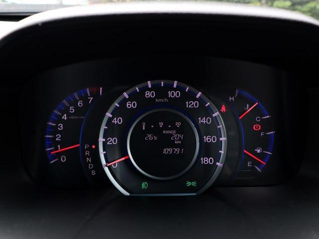 アブソルート HDDナビ ワンセグ ハーフレザーシート バックカメラ Bluetooth 1年保証付き オートエアコン ETC HID オートライト 純正アルミホイール クルーズコントロール 浜松オデッセイ(18枚目)