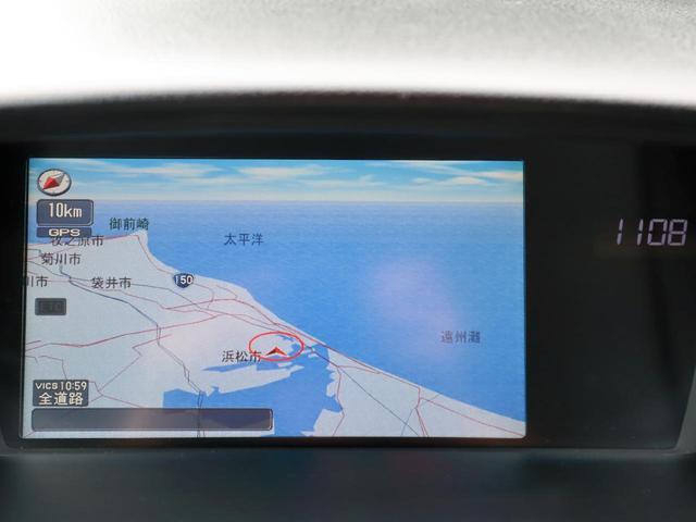 アブソルート HDDナビ ワンセグ ハーフレザーシート バックカメラ Bluetooth 1年保証付き オートエアコン ETC HID オートライト 純正アルミホイール クルーズコントロール 浜松オデッセイ(19枚目)