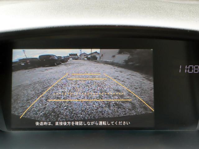 アブソルート HDDナビ ワンセグ ハーフレザーシート バックカメラ Bluetooth 1年保証付き オートエアコン ETC HID オートライト 純正アルミホイール クルーズコントロール 浜松オデッセイ(20枚目)