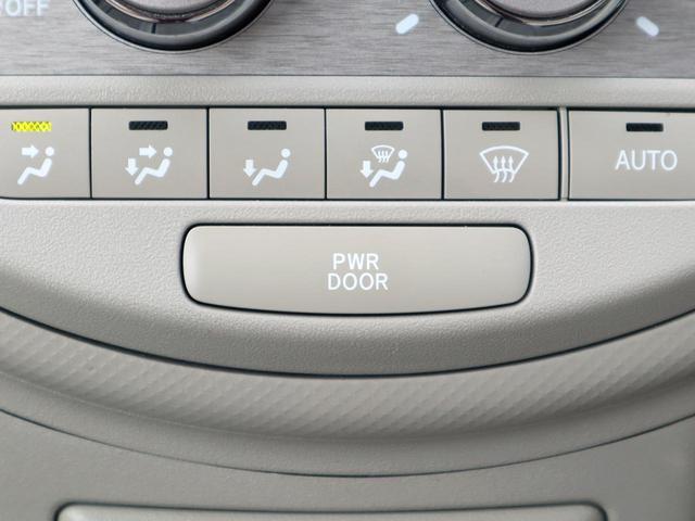 150r HDDナビ バックカメラ パワースライドドア 禁煙車 1年保証付き CD/DVD視聴可 ETC オートエアコン キーレス 浜松ポルテ 浜松スライドドア 浜松中古車 浜松コンパクトカー(23枚目)