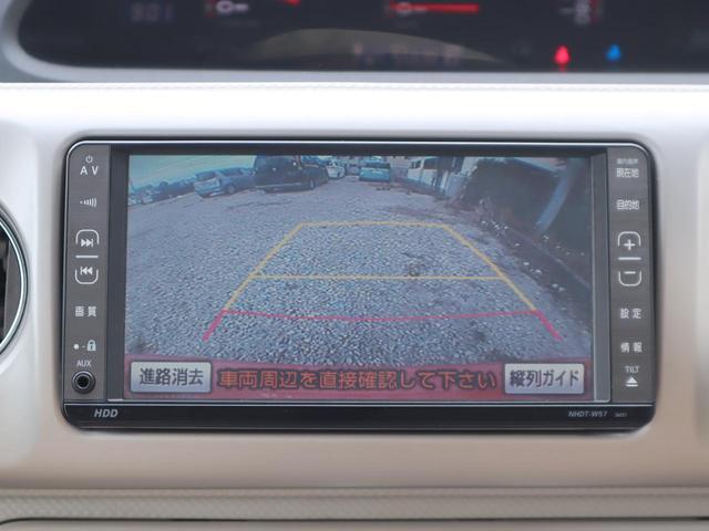 130i Cパッケージ HDDナビ ワンセグTV パワースライドドア HIDヘッドライト 1年保証 バックカメラ 禁煙車 CD/DVD視聴可 キーレス 浜松ポルテ 浜松スライドドア 浜松中古車 浜松コンパクトカー(19枚目)