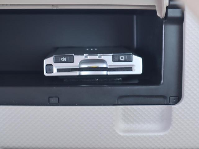 130i Cパッケージ HDDナビ ワンセグTV パワースライドドア HIDヘッドライト 1年保証 バックカメラ 禁煙車 CD/DVD視聴可 キーレス 浜松ポルテ 浜松スライドドア 浜松中古車 浜松コンパクトカー(20枚目)