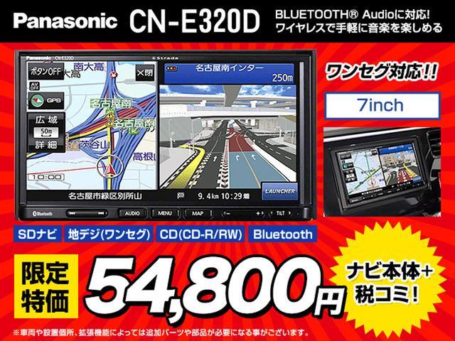【オプション装備】最新式Panasonicストラーダを工賃込みの安心価格にてご案内致しております。