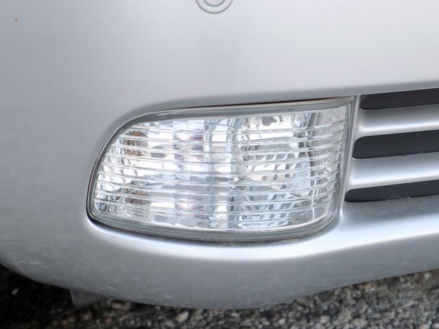 ロイヤルサルーン HDDナビ パワーシート バックカメラ スマートキー 禁煙車 1年保証付き プッシュスタート Bluetooth HIDヘッドライト ETC 純正アルミホイール オートエアコン オートライト(14枚目)
