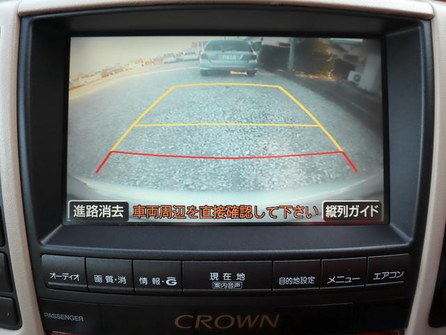 ロイヤルサルーン HDDナビ パワーシート バックカメラ スマートキー 禁煙車 1年保証付き プッシュスタート Bluetooth HIDヘッドライト ETC 純正アルミホイール オートエアコン オートライト(21枚目)