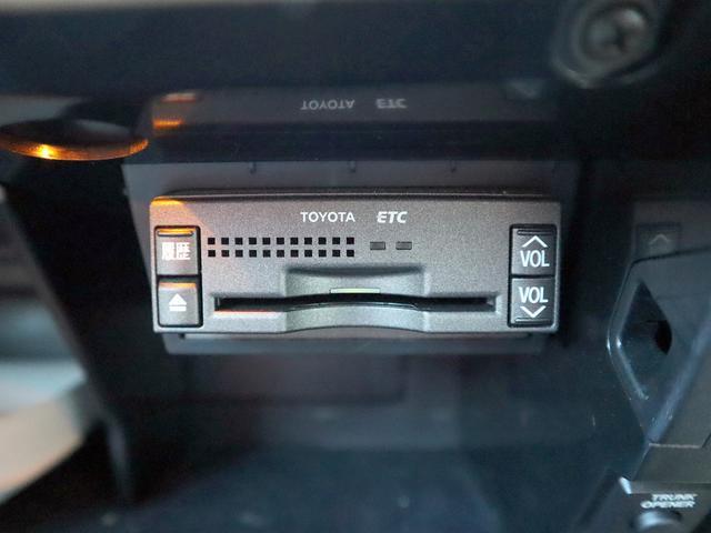 ロイヤルサルーン HDDナビ パワーシート バックカメラ スマートキー 禁煙車 1年保証付き プッシュスタート Bluetooth HIDヘッドライト ETC 純正アルミホイール オートエアコン オートライト(22枚目)