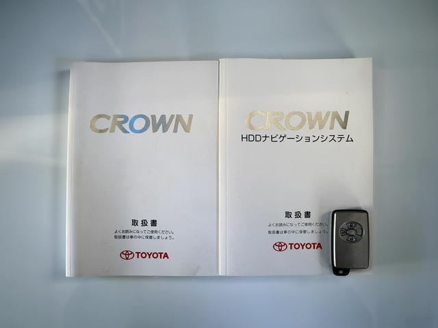 ロイヤルサルーン HDDナビ パワーシート バックカメラ スマートキー 禁煙車 1年保証付き プッシュスタート Bluetooth HIDヘッドライト ETC 純正アルミホイール オートエアコン オートライト(27枚目)