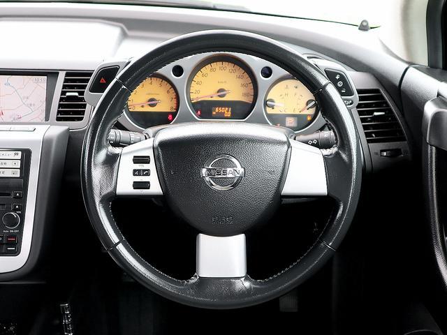 350XV スタイリッシュシルバーレザー ワンオーナー 禁煙車 ナビ バックカメラ スマートキー ETC(17枚目)