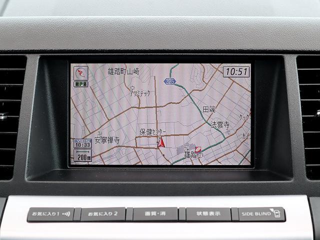 350XV スタイリッシュシルバーレザー ワンオーナー 禁煙車 ナビ バックカメラ スマートキー ETC(20枚目)