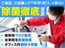 G ジャストセレクション HDDナビ フルセグ 禁煙車 パワースライドドア 1年保証付き CD/DVD視聴可 3列シート オートライト HIDヘッドライト オートエアコン ETC(3枚目)