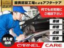 G ジャストセレクション HDDナビ フルセグ 禁煙車 パワースライドドア 1年保証付き CD/DVD視聴可 3列シート オートライト HIDヘッドライト オートエアコン ETC(30枚目)