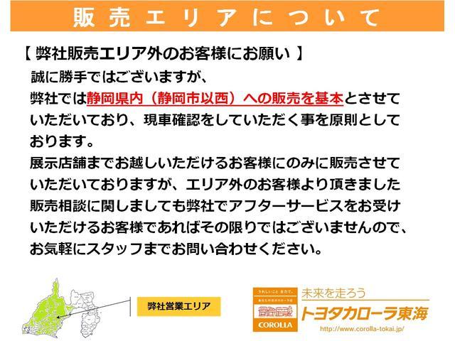 X Lパッケージ SDワンセグナビ(2枚目)