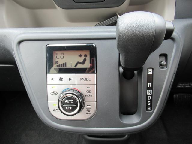 「トヨタ」「パッソ」「コンパクトカー」「静岡県」の中古車67