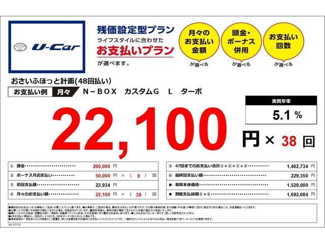 G・Lターボホンダセンシング メモリーナビ バックカメラ付(4枚目)