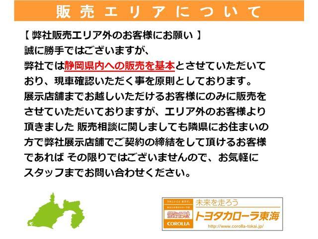 Sツーリングセレクション トヨタセーフティーセンス装着車(2枚目)