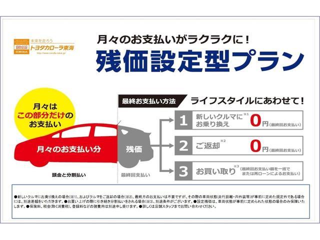 ハイブリッドG ワンオーナー・トヨタセーフティーセンス装着車(4枚目)