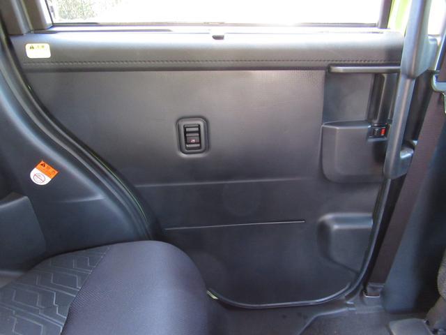 「トヨタ」「ルーミー」「ミニバン・ワンボックス」「静岡県」の中古車29
