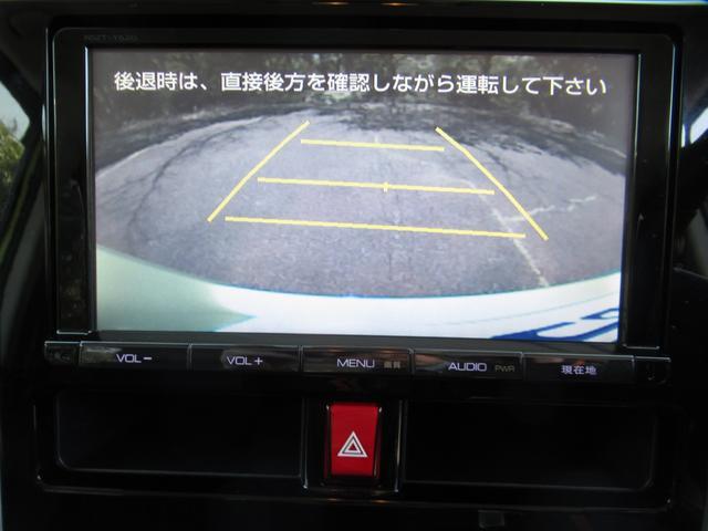 「トヨタ」「ルーミー」「ミニバン・ワンボックス」「静岡県」の中古車36