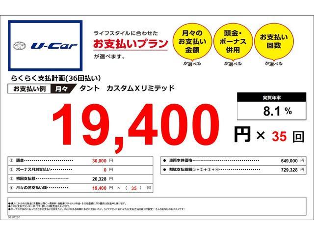 カスタムX スマートキー・メモリーナビ・ETC付(3枚目)