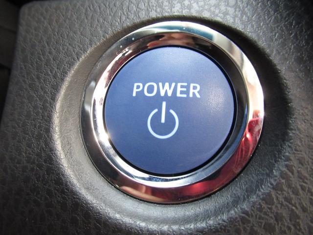鍵をバックやポッケトに入れたままでも指1本でエンジンスタート