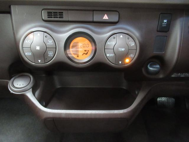 G ワンオーナー・スマートキー・HDDナビゲーション・ETC装着車(35枚目)