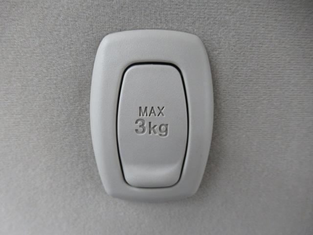 X SA スマートアシスト・アイドリングストップ機能・純正アルミホイール・スマートキー・CDチューナー装着車(26枚目)