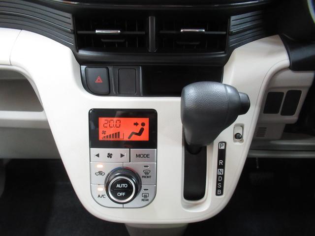 X SA スマートアシスト・アイドリングストップ機能・純正アルミホイール・スマートキー・CDチューナー装着車(38枚目)